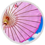 Watching The Clouds Go By Round Beach Towel