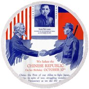 We Salute The Chinese Republic Round Beach Towel
