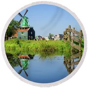 Windmill Reflection Round Beach Towel