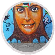 Round Beach Towel featuring the photograph Woman Tree by Munir Alawi