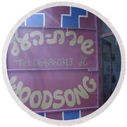 Woodsong Round Beach Towel