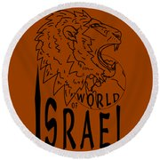 World Of Israel Round Beach Towel