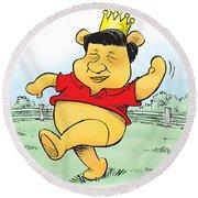 Xi The Pooh Round Beach Towel