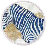 Zebra - Stylised Pop Art Poster Round Beach Towel by Kim Wang