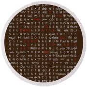 223 Digits Of Pi In 102 Languages Round Beach Towel