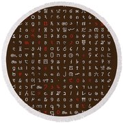351 Digits Of Pi In 54 Languages Round Beach Towel