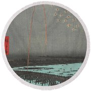 Fireworks At Ryogoku Bridge, 19th Century Round Beach Towel