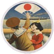 Vintage Poster - Toyo Kisen Kaisha Round Beach Towel
