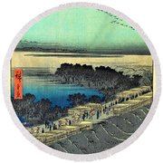 100 Famous Views Of Edo - Yoshiwara, Nihon Embankment Round Beach Towel
