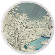 Meguro Drum Bridge And Sunset Hill Round Beach Towel
