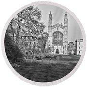 Visions Of Cambridge University Round Beach Towel