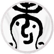 Ancient Chinese Dragon Emperor Character Hieroglyph Round Beach Towel