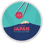 Retro Japan Mt Fuji Tourism - Cyan Round Beach Towel