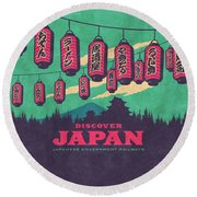 Japan Travel Tourism With Japanese Castle, Mt Fuji, Lanterns Retro Vintage - Green Round Beach Towel