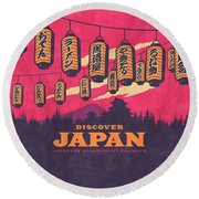 Japan Travel Tourism With Japanese Castle, Mt Fuji, Lanterns Retro Vintage - Magenta Round Beach Towel