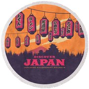 Japan Travel Tourism With Japanese Castle, Mt Fuji, Lanterns Retro Vintage - Orange Round Beach Towel