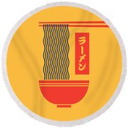Ramen Japanese Food Noodle Bowl Chopsticks - Yellow Round Beach Towel