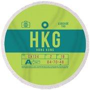 Retro Airline Luggage Tag 2.0 - Hkg Hong Kong Round Beach Towel