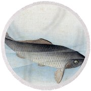 Carp Round Beach Towel