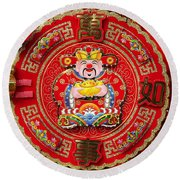 Chinese New Years Decorations For 2019 Round Beach Towel