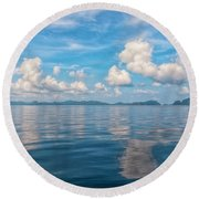 Clouded Bliss Round Beach Towel