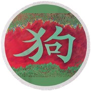 Dog Chinese Animal Round Beach Towel