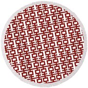 Double Happiness Red And White Round Beach Towel