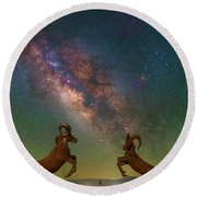 Head To Head With The Galaxy Round Beach Towel