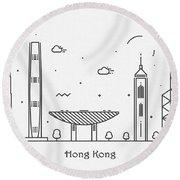 Hong Kong Cityscape Travel Poster Round Beach Towel