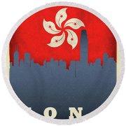 Hong Kong World City Flag Skyline Round Beach Towel