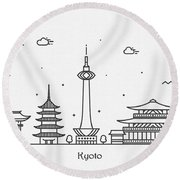 Kyoto Cityscape Travel Poster Round Beach Towel