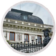 Ministry Of Agriculture Building Of Madrid Round Beach Towel