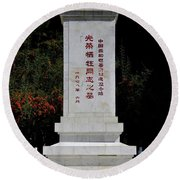 Remembrance Monument With Chinese Writing At China Cemetery Gilgit Pakistan Round Beach Towel