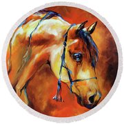 Showtime Arabian Round Beach Towel