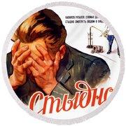 Soviet Anti-alcoholism Propaganda Poster Round Beach Towel