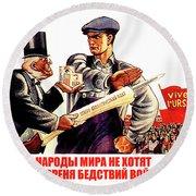 Soviet Cold War Poster Round Beach Towel
