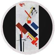 Stroyuschiysya Dom - Digital Remastered Edition Round Beach Towel