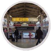 Tokyo To Kyoto Bullet Train, Japan 2 Round Beach Towel