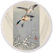 Top Quality Art - Two Ducks Round Beach Towel