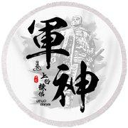 Uesugi Kenshin God Of War Calligraphy Round Beach Towel