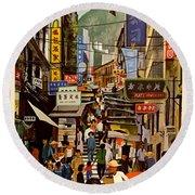 Vintage Travel Poster - Hong Kong Round Beach Towel