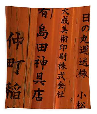 Close-up Of Wishes Carved On Gates Tapestry