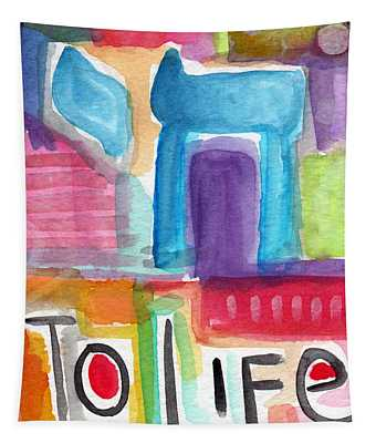 Colorful Life- Abstract Jewish Greeting Card Tapestry