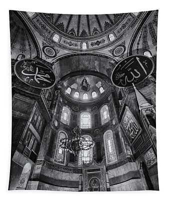 Hagia Sophia Interior - Bw Tapestry