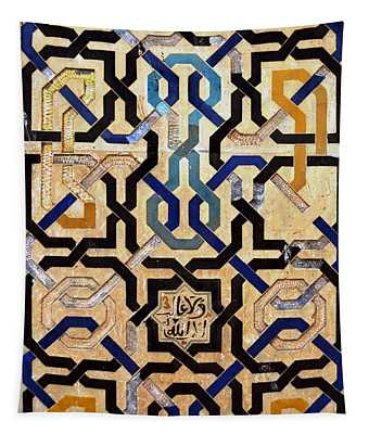 Interlocking Tiles In The Alhambra Tapestry