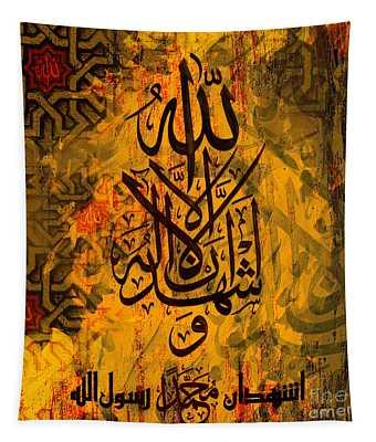 Kalma Tapestry