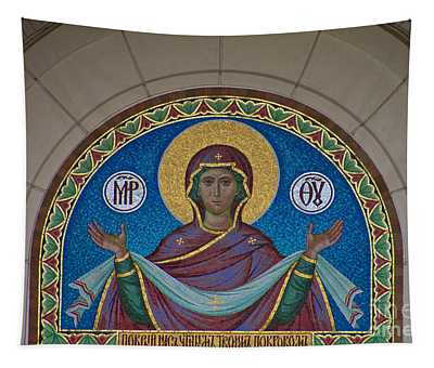 Mother Of God Mosaic Tapestry
