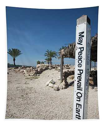 Text On A Pole In A Park, Megiddo Tapestry