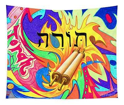 Torah Tapestry
