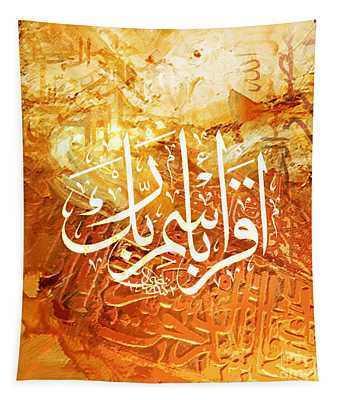 Islamic Calligraphy Tapestry